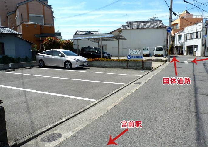 宮前駅方面からの駐車場